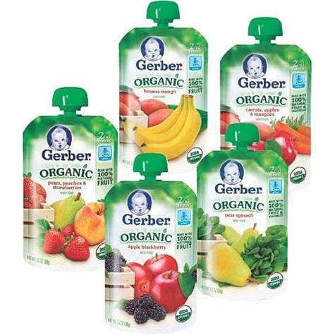 Organic Baby Food Pouches Coupons