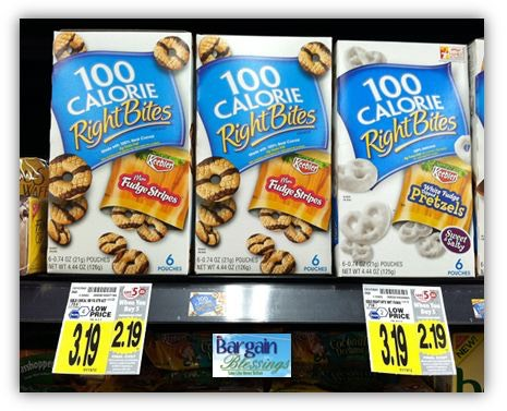 king-soopers-ibotta-calorie-bites-deal