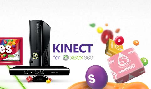 kinet-giveaway