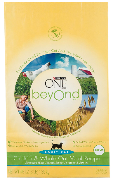 purina-one-coupons