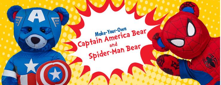 build-a-bear-coupon