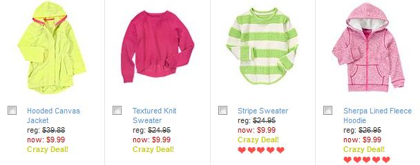 crazy-8-deals