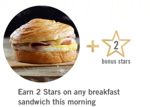 starbucks-bonus-stars