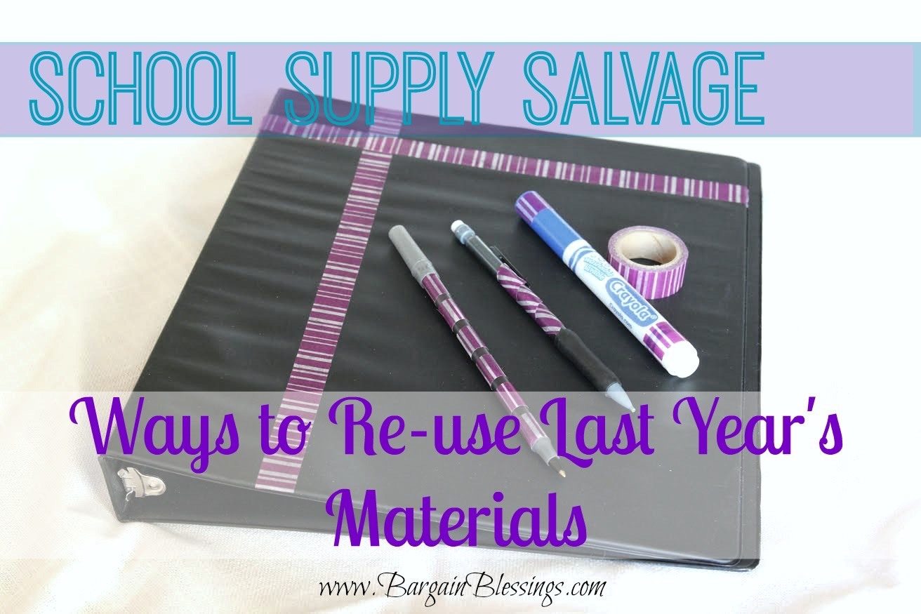 school-supply-salvage