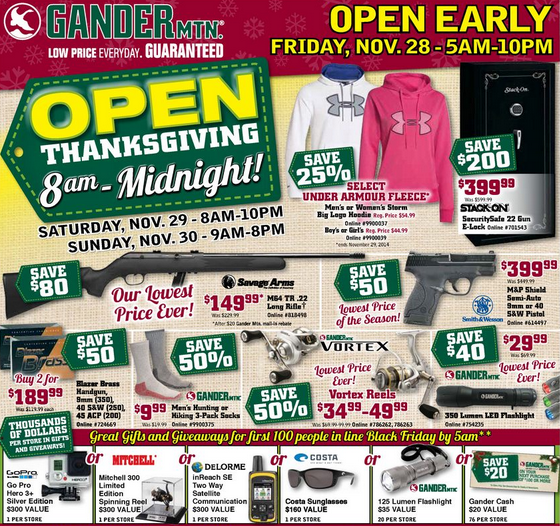 gander-mountain-2014-black-friday