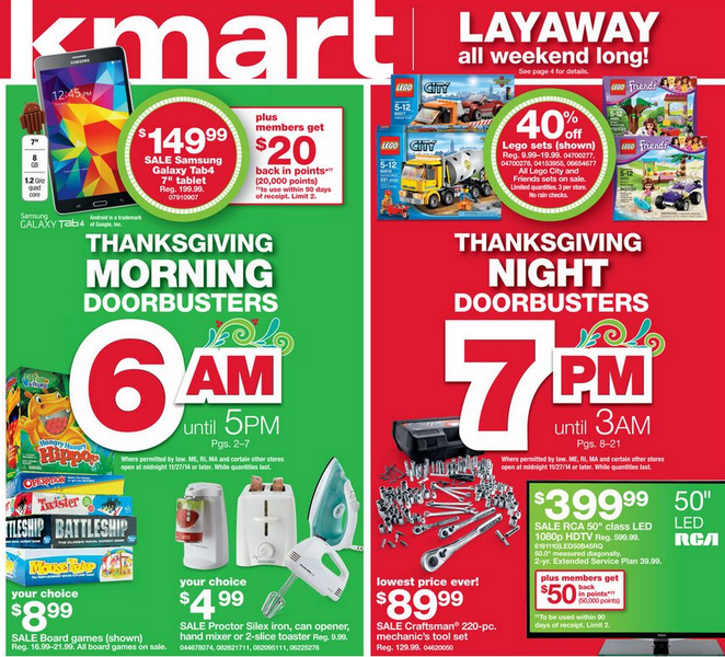 19e21428a1 Kmart Black Friday Deals 2013  Online and In-Store!