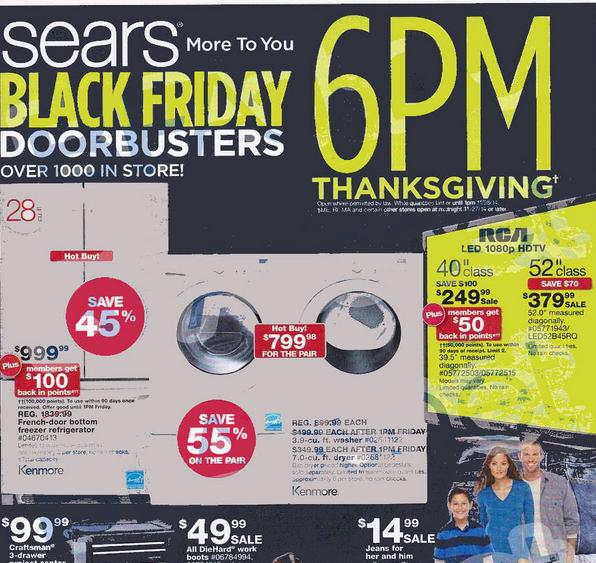 sears-black-friday-ad-2014
