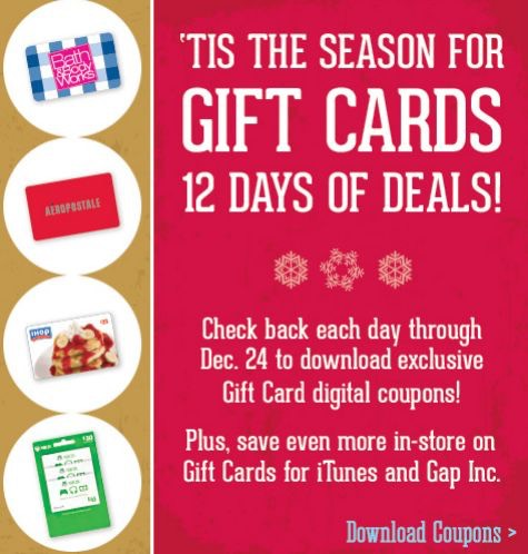 king soopers is helping you out with some great gift card promotions from now until christmas eve a new gift card promotion will be released everyday - Christmas Gift Card Deals